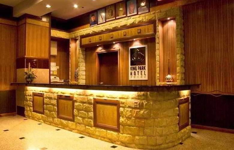 King Park Hotel - General - 0