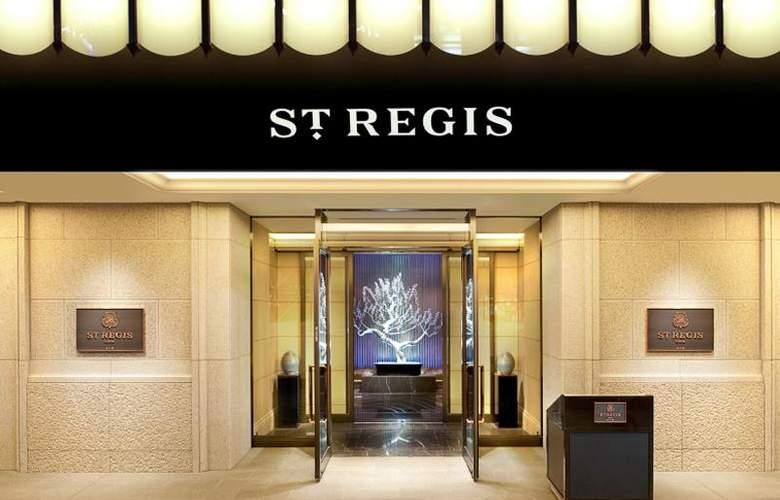ST Regis Osaka - Hotel - 3