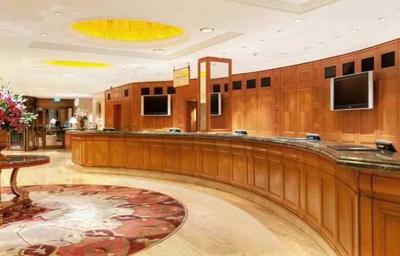 Hilton Istanbul - Hotel - 2