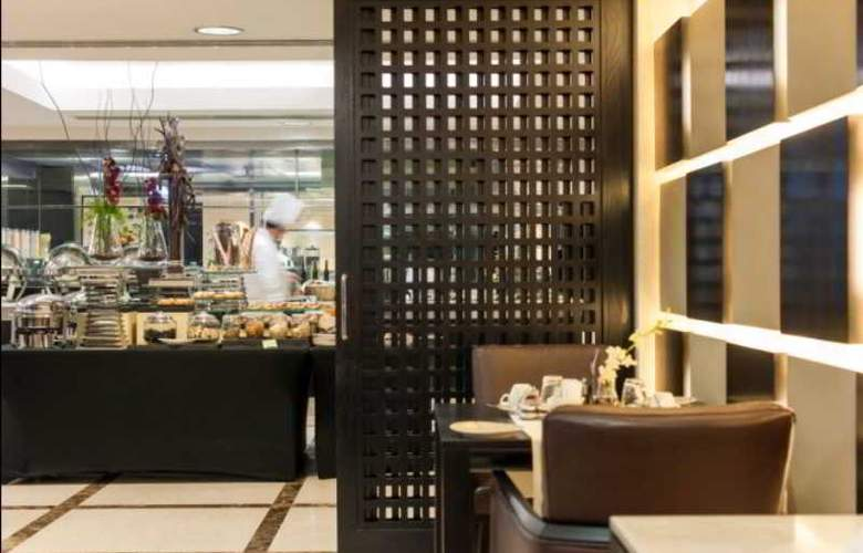Intercontinental Al Khobar - Restaurant - 28