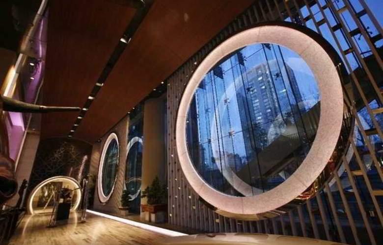 Hotel Eclat Beijing - General - 9