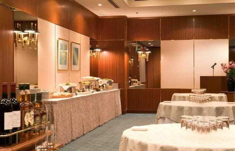 Mercure Nagoya Cypress - Hotel - 3