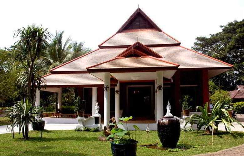 Tao Garden Health Spa & Resort - Hotel - 0