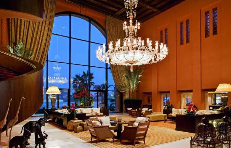 Sofitel Cairo Nile El Gezirah - Hotel - 6
