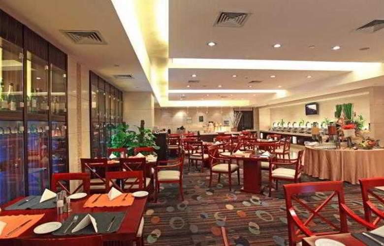 Howard Johnson Huaihai - Restaurant - 11