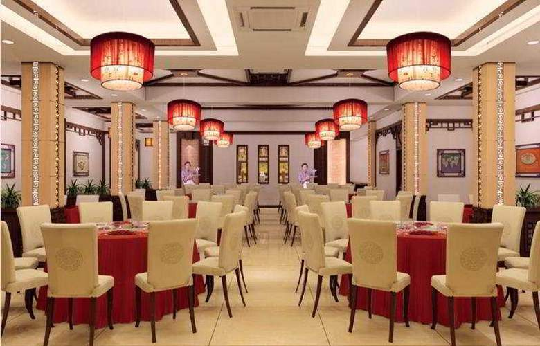 Huating Holiday Inn - Restaurant - 7