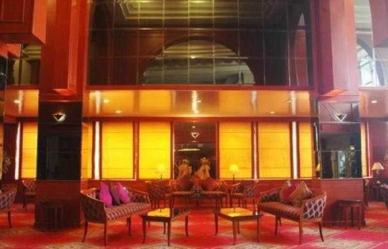 Khon Kaen Hotel - General - 4