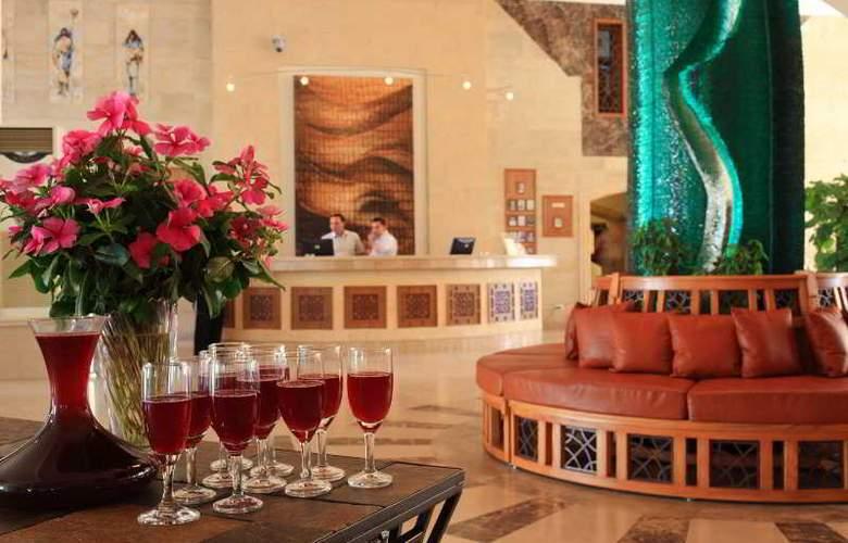 Swiss Inn Resort Dahab - General - 0