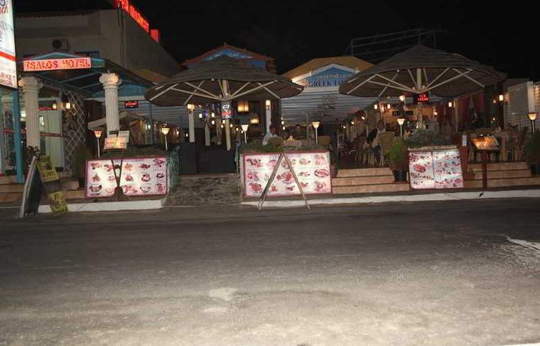 Tsalos Beach - Restaurant - 44