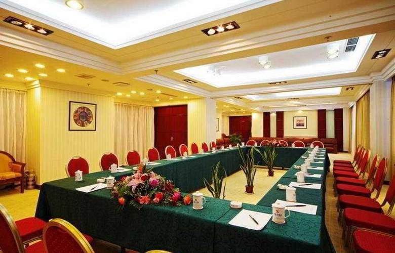 Ying Ge Hai  Holiday - Conference - 5