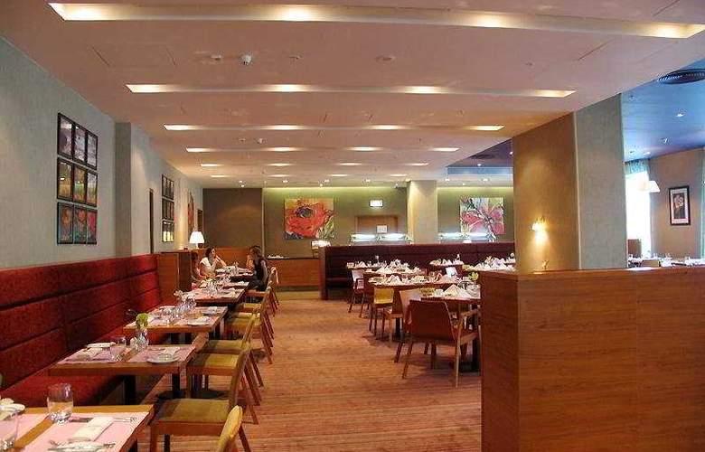 Holiday Inn Suschevsky - Restaurant - 4
