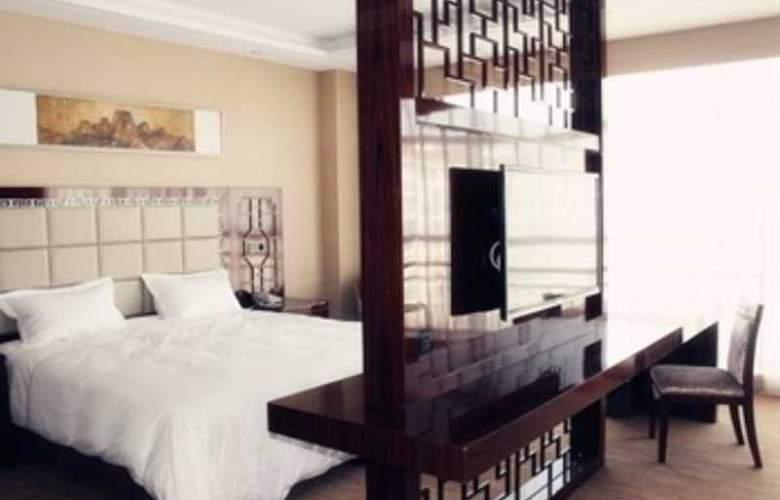 CYTS Shanshui Trends Hotel (Huairou Branch) - Room - 10