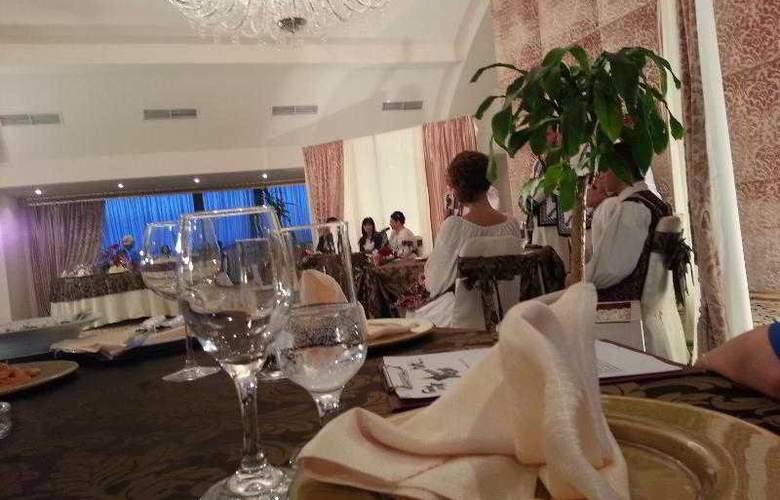 Boavista Hotel & ApartHotel - Room - 1