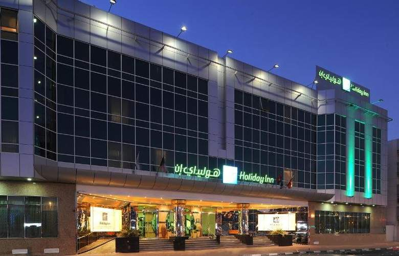 Holiday Inn Bur Dubai - Embassy District - Hotel - 8
