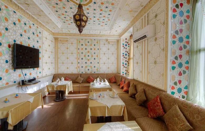 Kassado-Plaza - Restaurant - 18