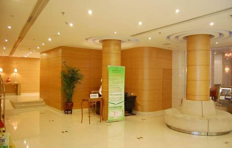 Shenzhen Sunon Hotel - General - 1