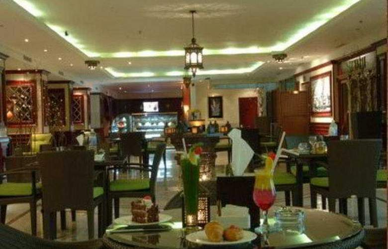 Al Shohada - Restaurant - 7