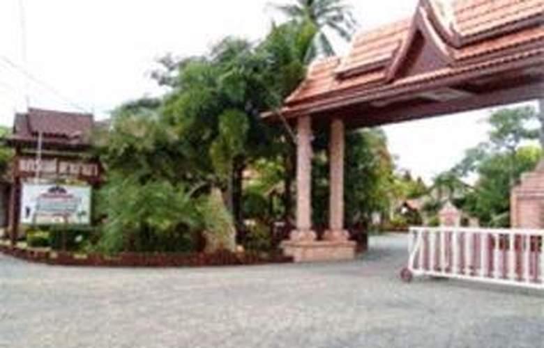 Ko Chang Grand Cabana - General - 2