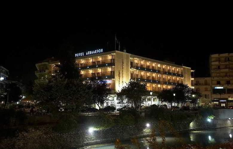 Achillion - Hotel - 0