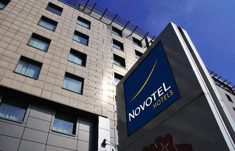 Novotel Krakow Centrum - Hotel - 0