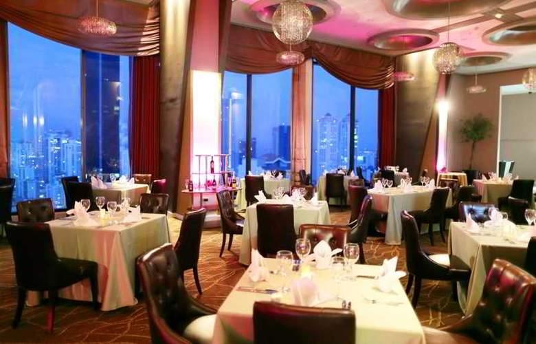 Eurostars Panama City - Restaurant - 5