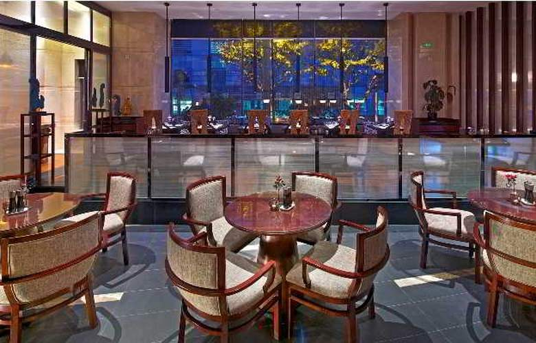 Narada Boutique Hotels Shanghai Hongkou - Restaurant - 10