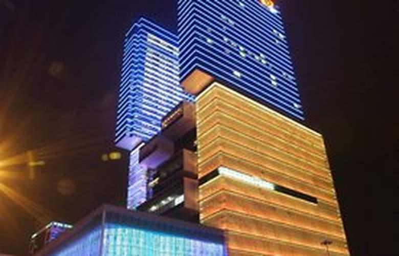 StarWorld - Hotel - 0