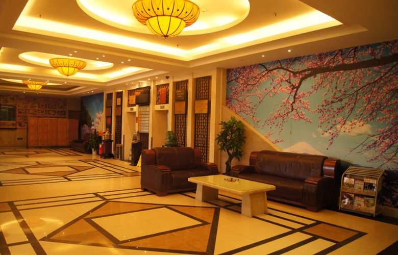 Guangzhou Sanflowery - Hotel - 2