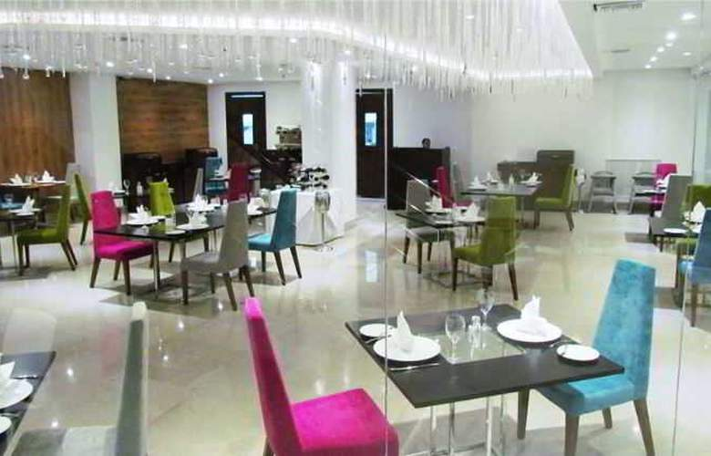 Park Inn by Radisson Diamond Barranquilla - Restaurant - 2