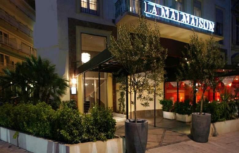 Quality Suites La Malmaison - Hotel - 3