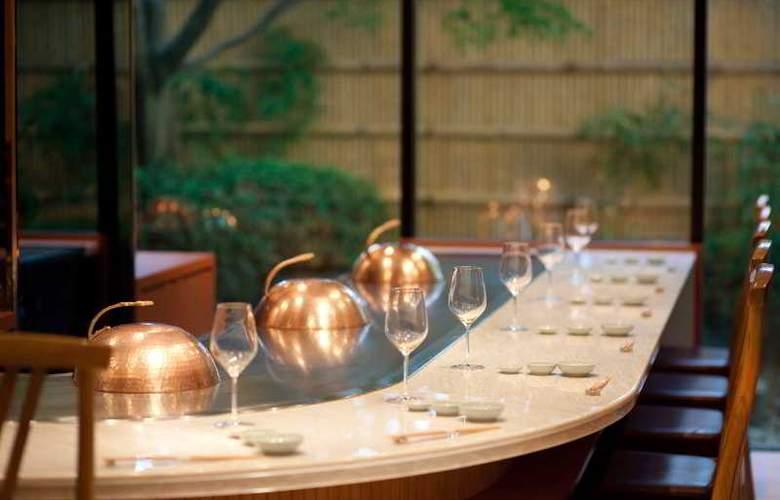 Kyoto Brighton Hotel - Restaurant - 35