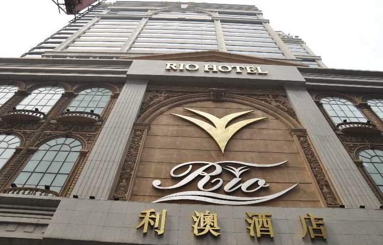 Rio Hotel & Casino - Hotel - 1