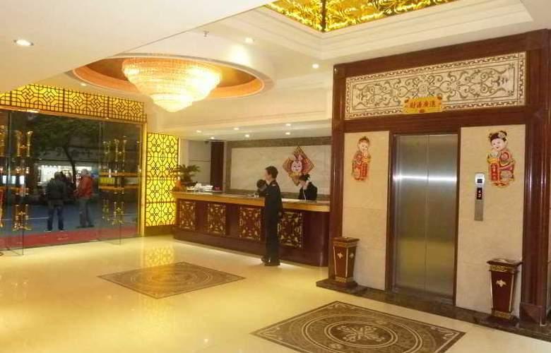 Guangzhou Blog Hotel - General - 0