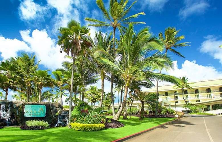 Kauai Beach Resort - Hotel - 11