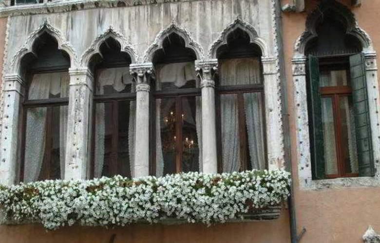 Palazzo Priuli Hotel - Hotel - 1