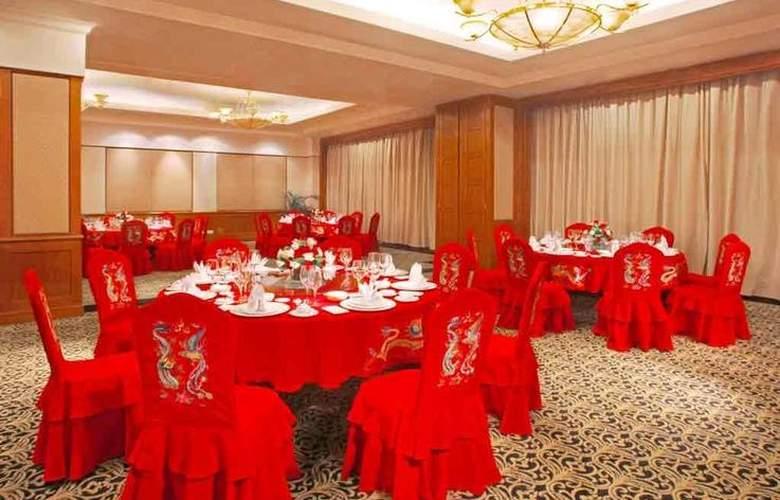 Novotel Xin Hua - Hotel - 34