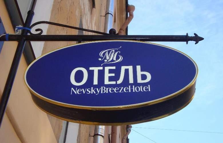 Nevsky Breeze Hotel - Hotel - 5