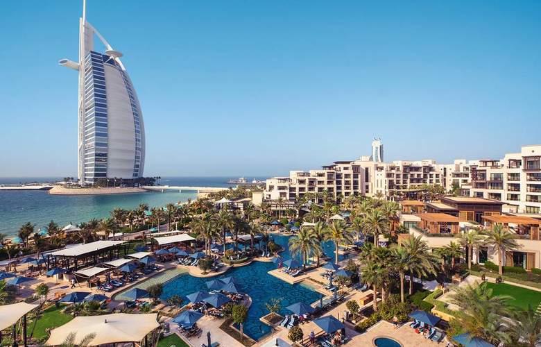 Jumeirah Al Naseem-Madinat Jumeirah - Hotel - 0