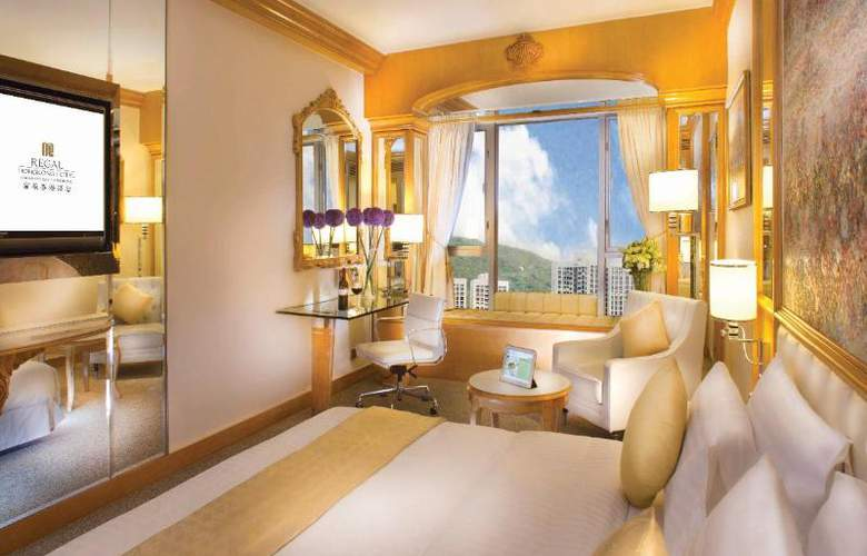 Regal Hong Kong - Room - 14