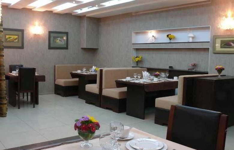 Iliani Hotel - Restaurant - 8