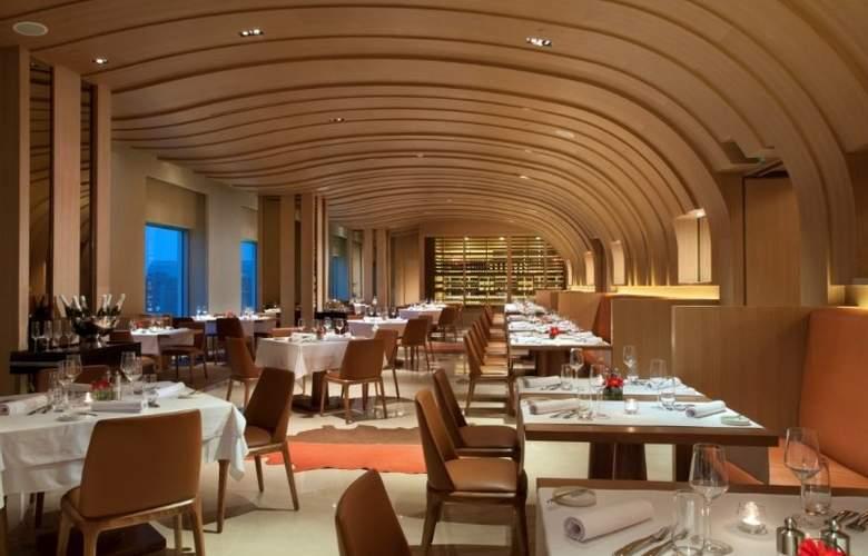 Millennium Vee Hotel Taichung - Restaurant - 4