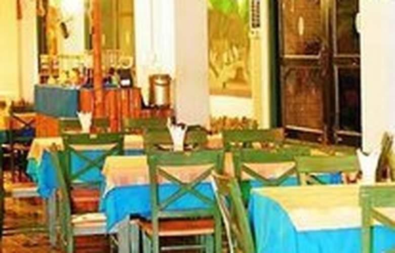 Chiang Saen River Hill Hotel - Restaurant - 3