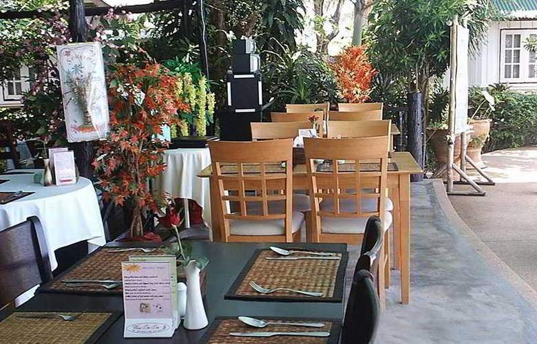 Samui Island Beach Resort and Hotel - Hotel - 0