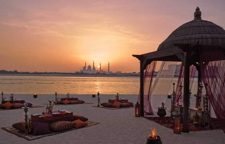 Shangri-la Hotel Qaryat Al Beri Abu Dhabi - Restaurant - 5