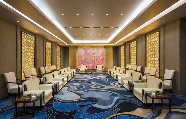 Hilton Shenzhen Futian - Conference - 9
