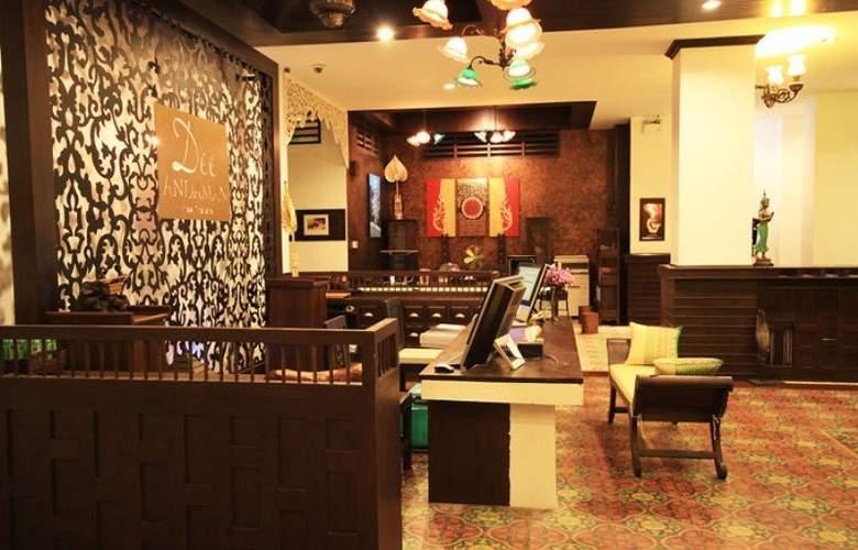 Dee Andaman Hotel Pool Bar - General - 1