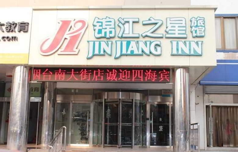 Jinjiang Inn (Nanda Street,Yantai) - Hotel - 4