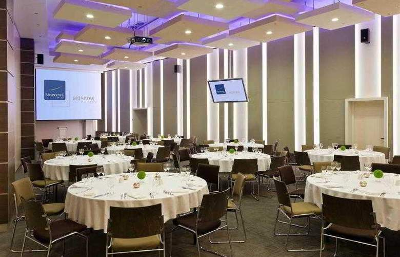 Novotel Moscow City - Conference - 10