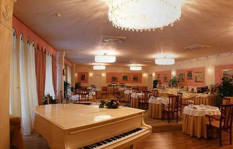Marco Polo Presnya - Restaurant - 4