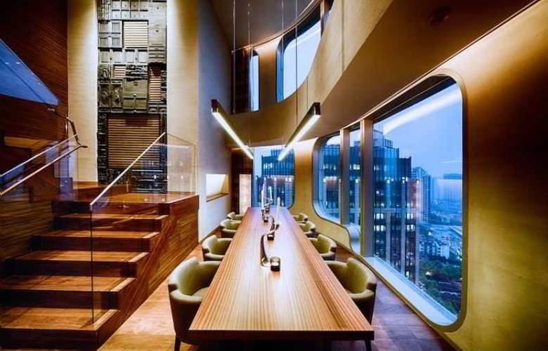 Andaz Xintiandi Shanghai - Room - 21